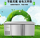 Стол холодильник 1,5м, фото 3