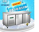 Стол холодильник 1,5м, фото 6