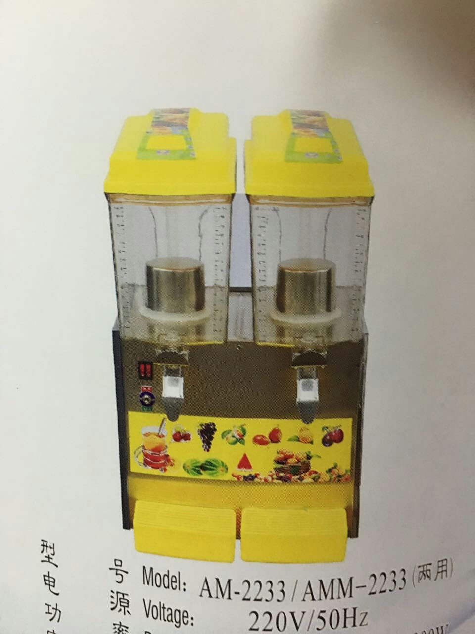 Охладитель сока