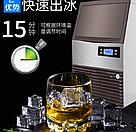 Льдогенератор SD-60, фото 3