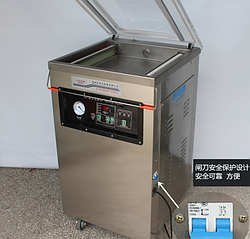 Вакуумный упаковщик DZ-400-2D