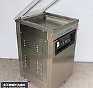 Вакуумный упаковщик DZ-400-2D, фото 2