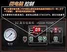 Вакуумный упаковщик DZ-400-2D, фото 7