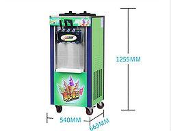 Фризер для мороженого со склада по низким ценам!