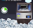Льдогенератор SD-90, фото 8