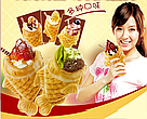 Вафельница для японских вафель тайяки, фото 2
