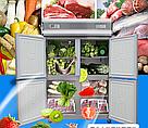 Холодильник 4х дверный, фото 8