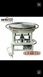 Аппарат для приготовления лаваша