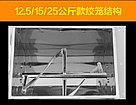 Тестомес двухскоростная 15кг, фото 7