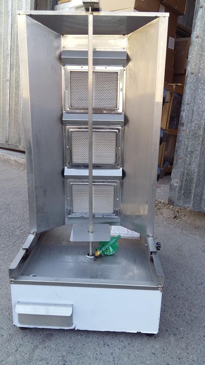 Донер аппарат газовый