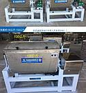 Тестомесильная машина 125кг, фото 3