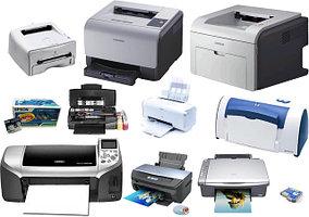 Печатающие устройства
