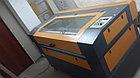 Лазерный гравер станок 1370 120W ARGUS, фото 10