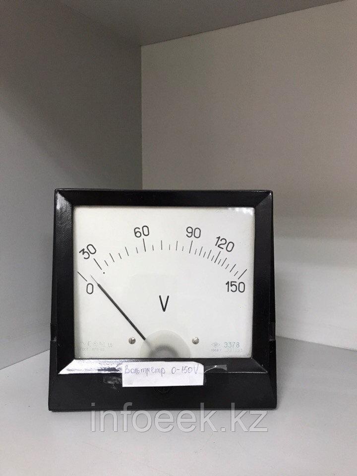 Вольтметр Э378   ~0-150