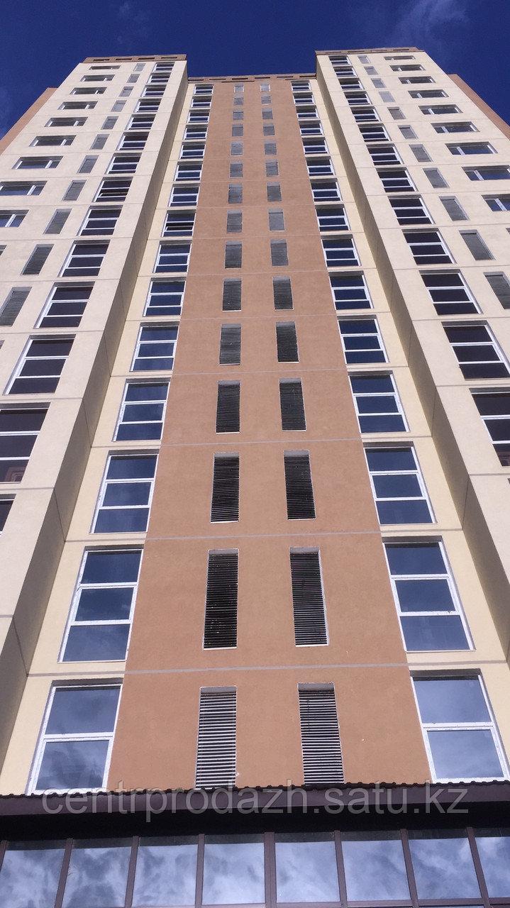 2 комнатная квартира в ЖК  Табысты  50,38 м²