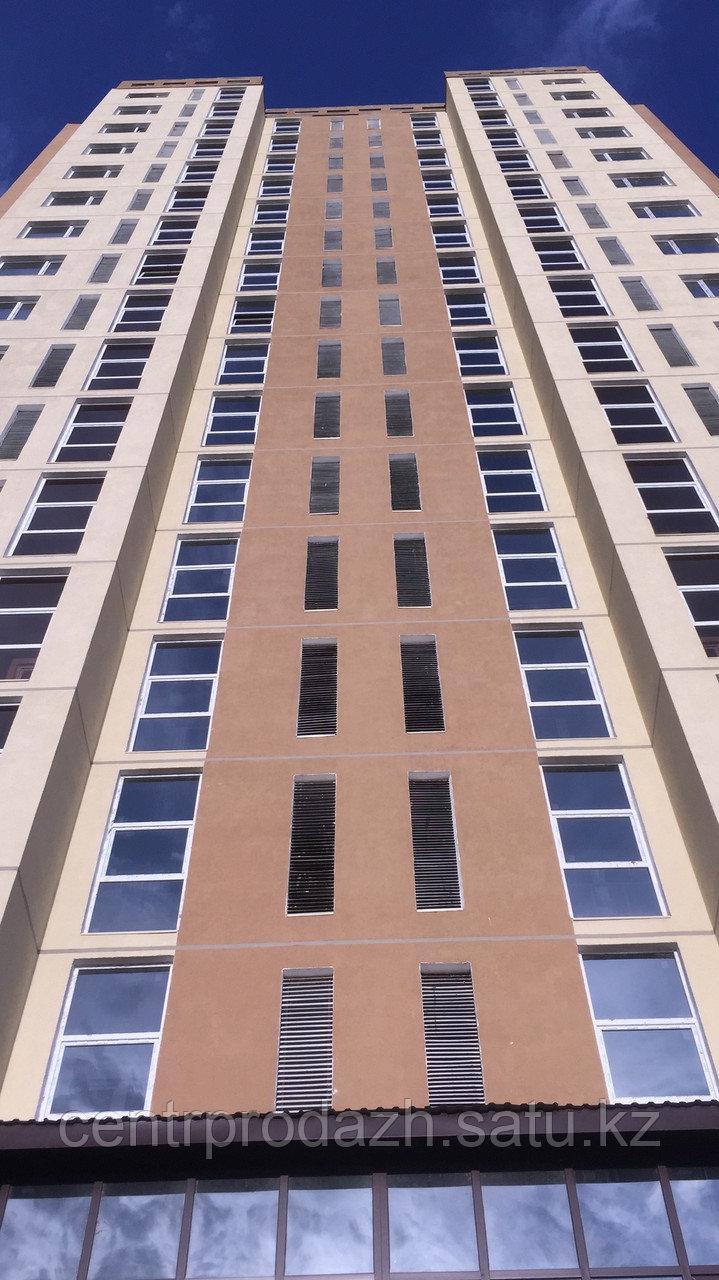 2 комнатная квартира в ЖК  Табысты  51.65 м²