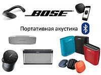 Bluetooth динамики (портативна...
