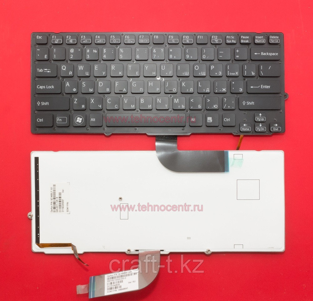 Клавиатура для ноутбука Sony Vaio VPC-SD