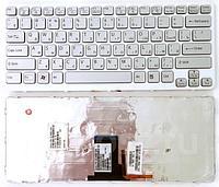 Клавиатура для ноутбука  Sony VPC-CA, RU, серебренная, с рамкой