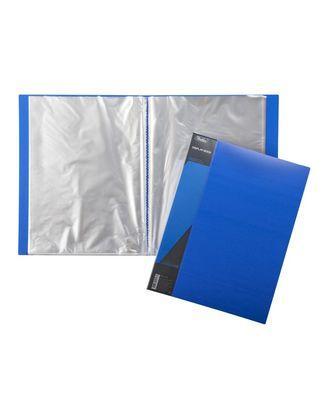 """Папка пластиковая """"Hatber"""", А4, 800мкм, 80 вкладышей, 40мм, серия """"Standard Синяя"""