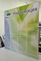 Стенд информационный 1х1 м. 8 карманов А4, фото 1