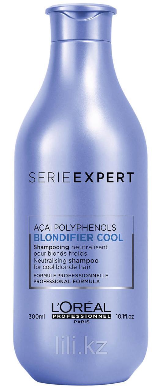 Шампунь для нейтрализации желтизны волос L'Oreal Professionnel Еxpert Blondifier Cool Shampoo 300 мл.