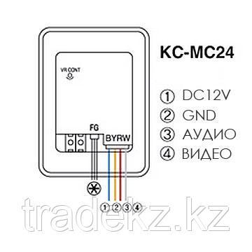 Kocom KC-MC24 блок вызова домофона цветной, фото 2