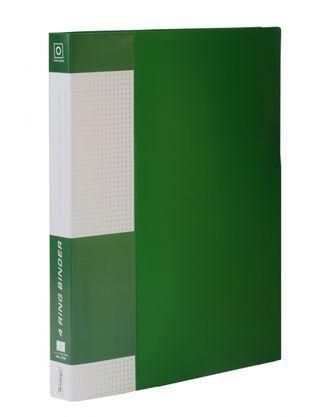 "Папка пластиковая ""Berlingo"", А4, на 2-х кольцах, корешок 27мм, 500мкм, зелёная"