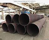 Труба 1020х11 ГОСТ 10706-76 сталь 12г2сб, фото 10