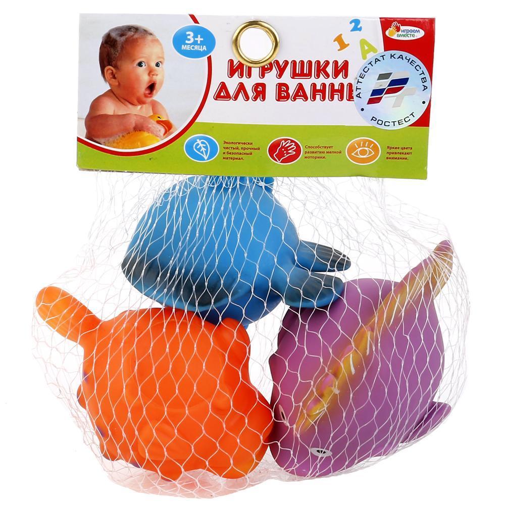 IV. Игрушки для ванной - 3 рыбки (В1581623)