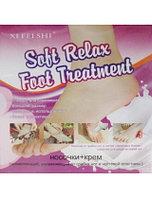 Носочки + крем Soft Relax Foot Treatment