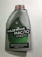 Оригинальные масла и эксплуатационные жидкости
