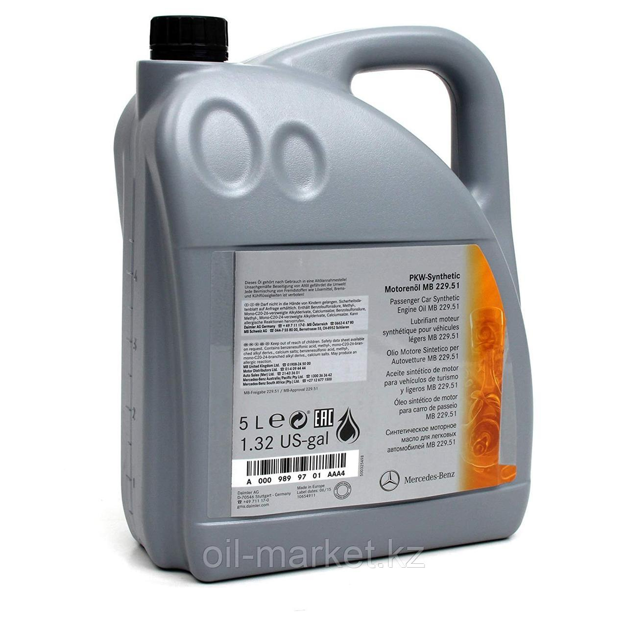 Моторное масло Mercedes-Benz Genuine Engine Oil MB 229.51 5W-30 5L A0009899701AAA4
