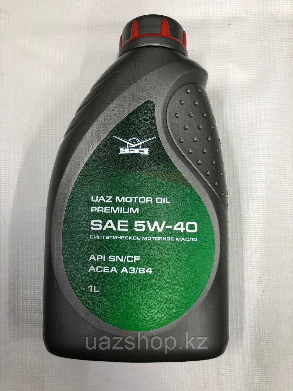 Масло моторное 5W-40 1L