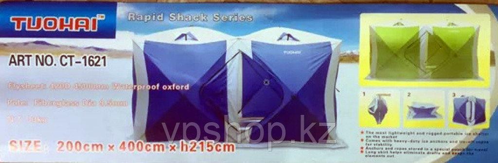Утепленная зимняя палатка куб Traveltop 1621, 200х400х215