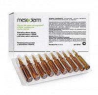 Коктейль для мезотерапии Анти-эйдж с аргирелином и DMAE для лица, шеи и декольте Mesoderm, 5