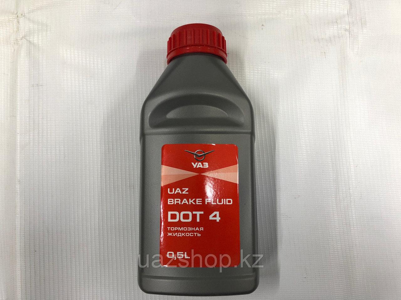 Тормозная жидкость 0,5L