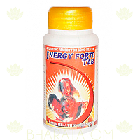 Энержи форте 100таб. Energy Forte, Shri Ganga,