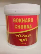 Gokharu churna, Vyas (гокшура чурна) 100гр, болезненное мочеиспускание, камни в почках, воспаление