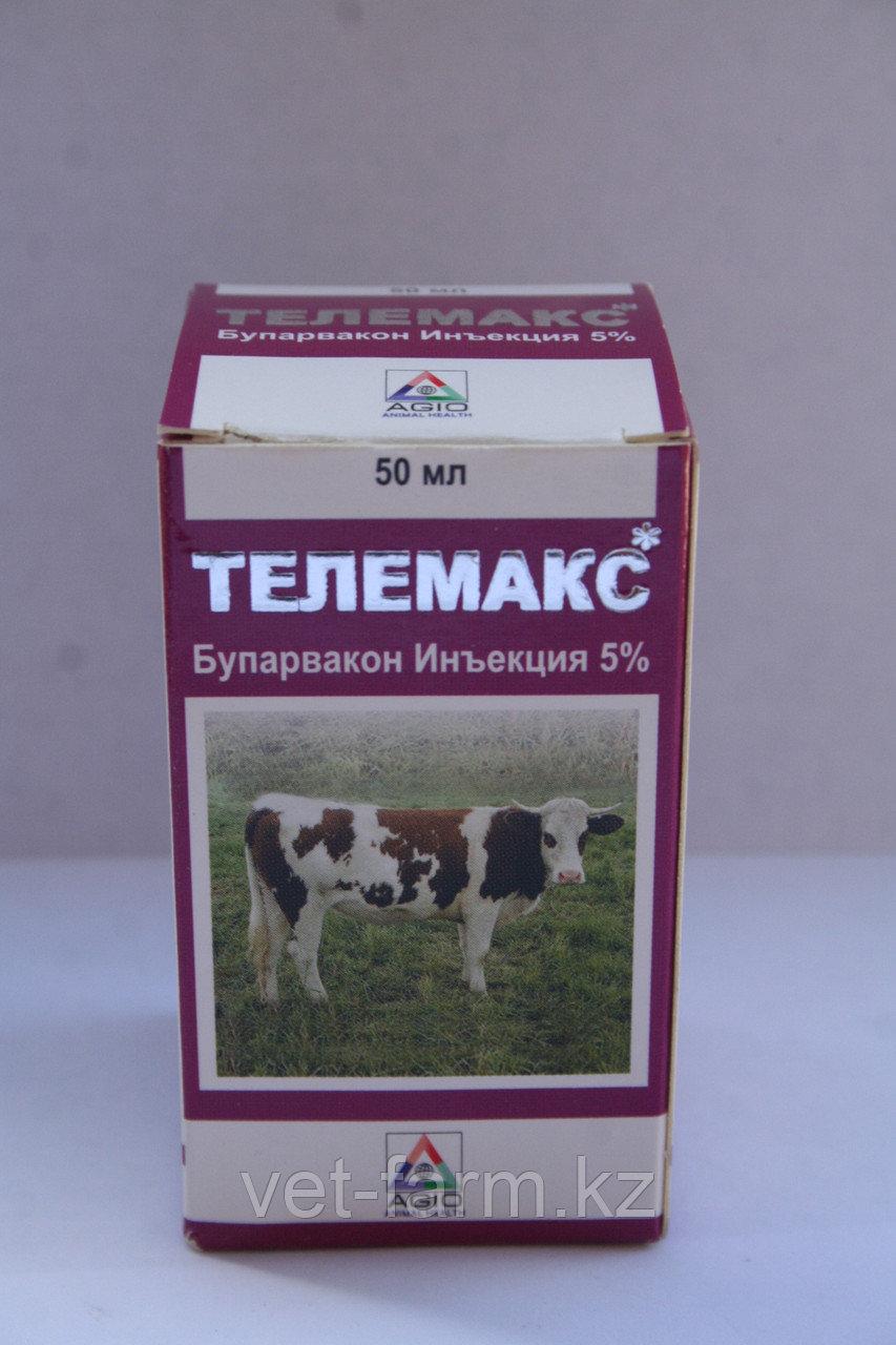 Телемакс 50мл