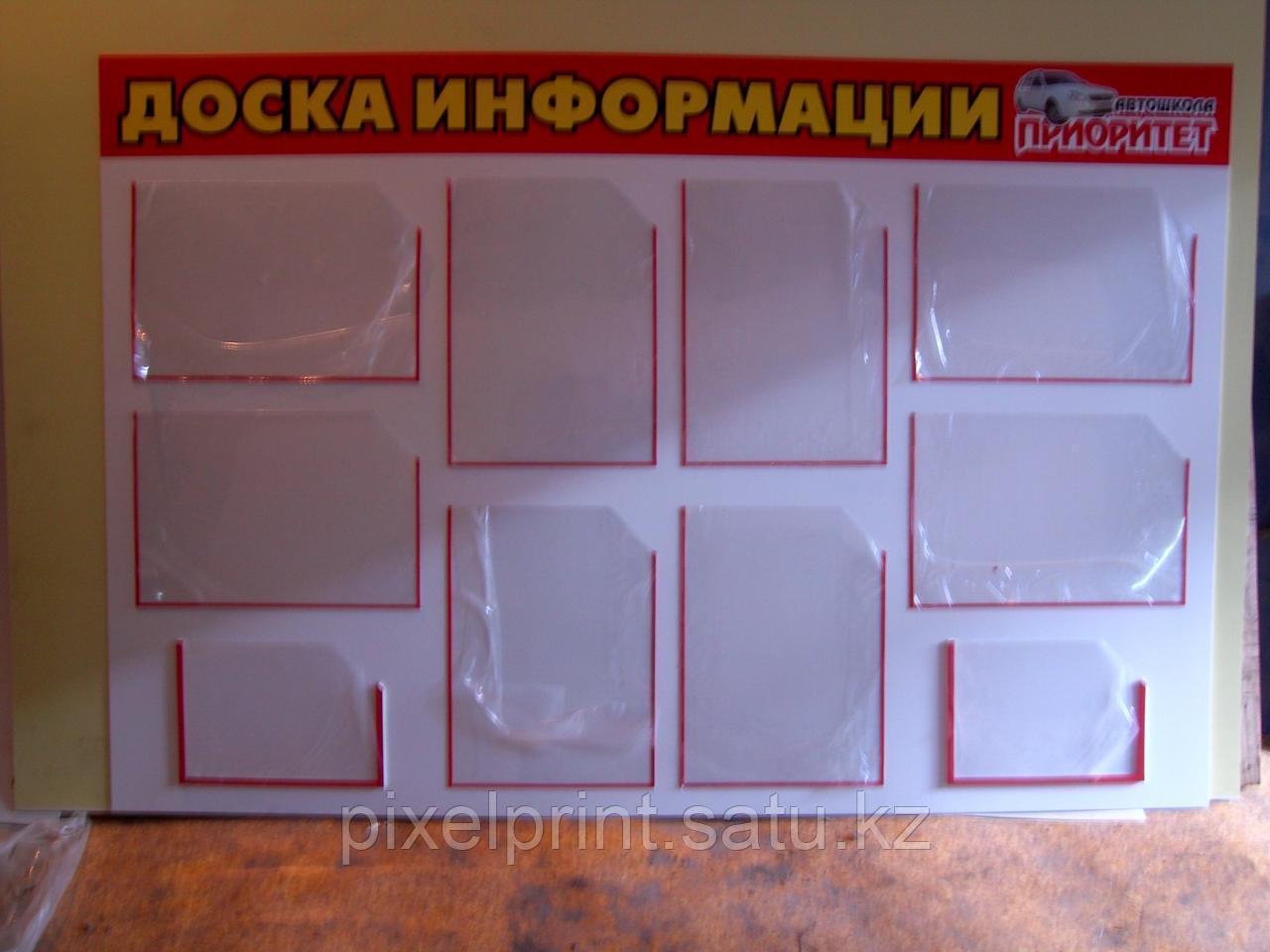 Изготовление стендов для школы