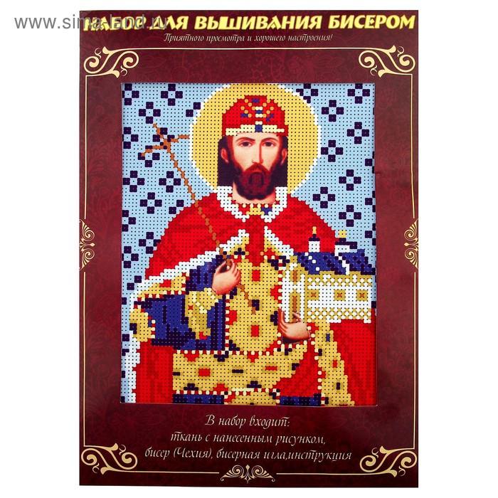 Вышивка бисером «Святой Стефан (Степан)», размер основы: 21,5×29 см - фото 1