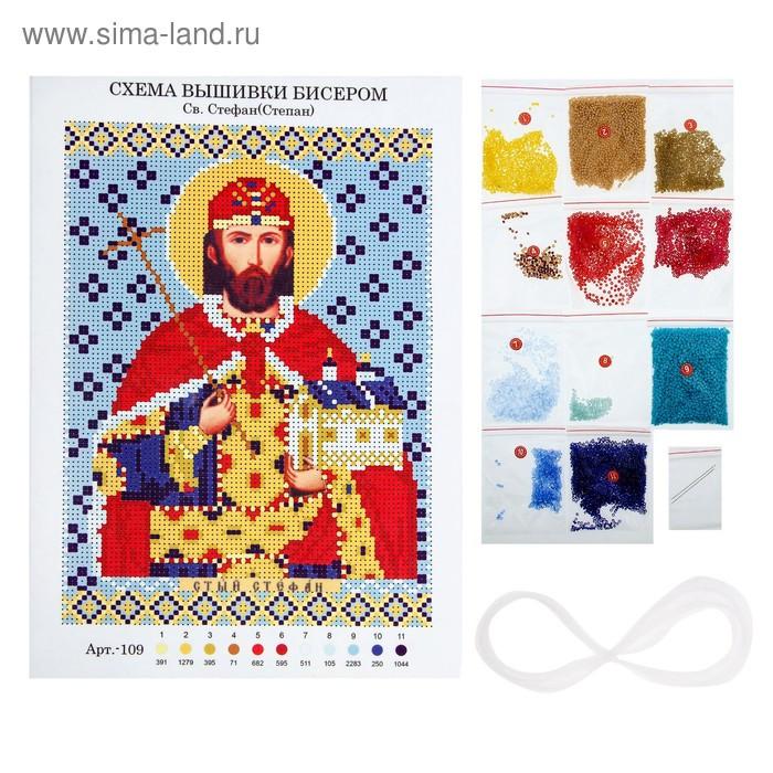 Вышивка бисером «Святой Стефан (Степан)», размер основы: 21,5×29 см - фото 2