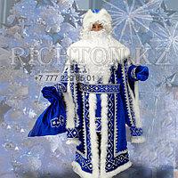 Боярский костюм Деда Мороза синий