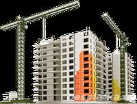 Строительство монолитно-бетонные зданий и сооружений