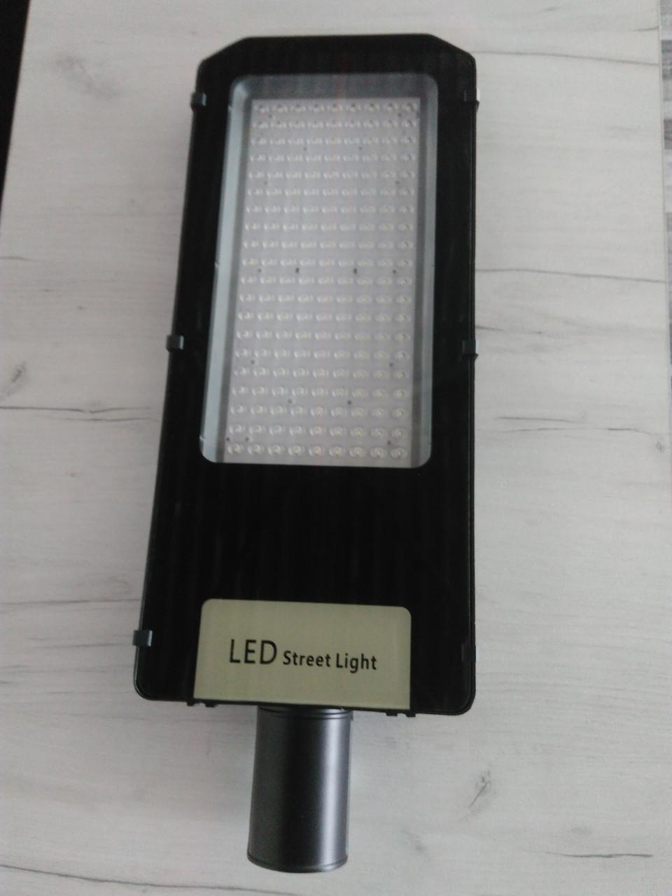 Консольный светильник LED 120Вт 6500К