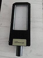 Консольный светильник LED 180W 6500К