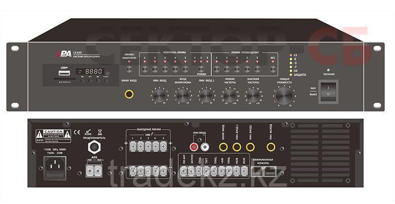 Трансляционный микшер-усилитель LPA-LX650