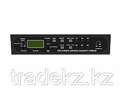 Встраиваемый модуль речевых сообщений Sonar SDMT-100