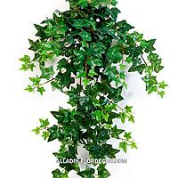 Искусственная зелень плющ (120см) Оптом 3300тг